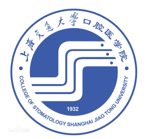 College of Stomatology Shanghai Jiao Tong Univerity