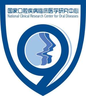 National Clinical Research Center for Oral Diseases (China)